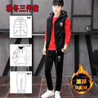 青少年�\�有蓍e男�b冬�b新款潮套�b男�r尚加�q加厚�l衣三件套 0/L �m合105至125斤