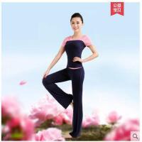 拼接气质V领显瘦舞蹈服女成人练功服长袖上衣瑜伽服套装女