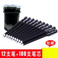 【年货节 回馈价再享8折】乌龟先生 中性笔 中性笔水笔黑色0.5MM学生用碳素笔芯0.38替芯文具考试签字笔
