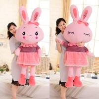 兔子毛绒玩具超大号粉色玩偶兔公仔布娃娃女孩生日情人节礼物女友