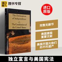 独立宣言与美国宪法 英文原版 The Declaration of Independence & The Constit