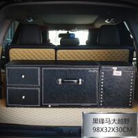 车载后背多功能汽车后备箱收纳箱子宝马奔驰储物盒车内整理SUV用