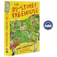 The 39-Storey Treehouse 39层小屁孩树屋历险记原版英文 疯狂树屋 儿童趣味插图章节书 7-12