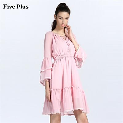 Five Plus女装雪纺连衣裙高腰短裙子荷叶边喇叭袖流苏气质 雪纺连衣裙高腰荷叶边