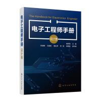 电子工程师手册 设计卷 杨贵恒 单片机原理及应用和Protel电路设计制版技术书 电路元件设计维修电子技术基础知识应用书