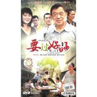 要过好日子(10碟装完整版)DVD( 货号:15181104160585)