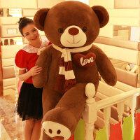 【支持礼品卡】女生特大号泰迪熊玩偶超大可爱熊猫毛绒玩具公仔布娃娃抱抱熊大熊 v1d