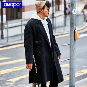 【限时抢购到手价:276元】AMAPO潮牌大码男装冬季加厚保暖呢大衣男加肥加大码宽松长款外套
