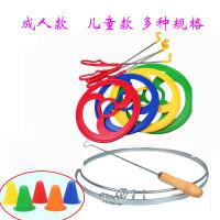【支持礼品卡】铁环滚铁圈幼儿园推铁环滚铁圈80后传统怀旧儿童玩具风火轮滚铁环j3e
