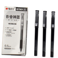 晨光新品 学生作业中性笔B7901 三角杆 0.5mm 黑色蓝色红色 全针管签字笔 水笔一盒12支