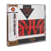 正版古典Best100系列|81梅西昂 图伦加利拉交响曲CD