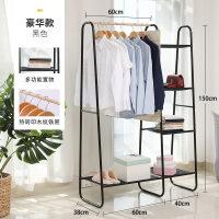 室内晾衣架子收纳落地防滑卧室折叠挂衣服架简易单杆式家用凉衣架 1个