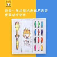 微微鹿原创设计新品儿童可爱油画棒卡通蜡笔12色套装创意学习滚轮印章笔吹泡泡四合一