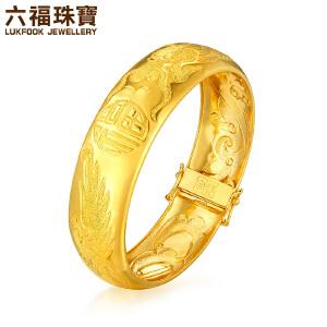 六福珠宝足金手镯幸福真爱龙凤镯女婚嫁黄金手镯ECGTBB0003B
