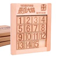 木制玩具通关儿童数学游戏益智智力三国数字华容道拼图
