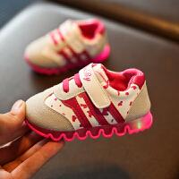 春秋季宝宝鞋软底婴儿学步鞋男女运动鞋单鞋
