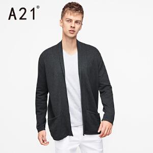 纯色开衫男装单层毛衣 休闲百搭舒适秋装新品男士时尚线衫外套