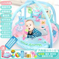 婴儿玩具3-6-12个月宝宝新生儿男孩女孩婴幼儿小孩0-1岁儿童 B款 充电版 送软胶摇铃