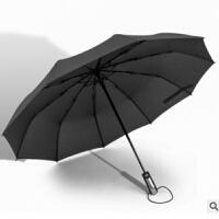 雨伞女士 小清新晴雨两用星空伞折叠创意男士全自动个性太阳伞