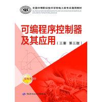 [二手旧书95成新] 可编程序控制器及其应用(三菱 第三版) 9787516717240