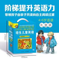 培生儿童英语分级阅读level2 全20册幼儿英语绘本阅读 小学二年级 三年级英语课外书 少儿英语启蒙读物故事书原版带音