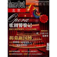Time out 北京消费导刊(2011.03.18-03.31第06期/总第255期)