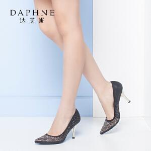 Daphne/达芙妮优雅时尚舒适细高跟尖头镂空浅口单鞋