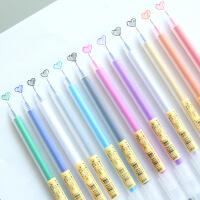 韩国文具学习用品 简约透明磨砂水彩笔彩色笔中性笔0.5mm水笔