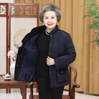 70岁80中老年人女装冬装棉衣加厚老太太棉袄加绒老人奶奶装外套服