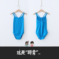 夏季儿童舞蹈服装女童练功服少儿体操芭蕾舞服吊带演出服