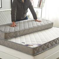 加厚10cm榻榻米超软床垫1.5m1.8m床双人褥子可折叠海绵打地铺睡垫