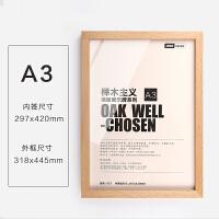 实木广告框架A4A3亚克力相框挂墙免打孔木质可更换海报框实木画框 A3 无需打孔 贴上就用 其他尺寸