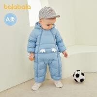 巴拉巴拉婴儿羽绒服连体衣加厚宝宝衣服冬装外出抱衣爬服保暖鹅绒