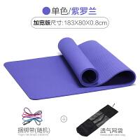 瑜伽垫初学者健身垫三件套加厚加宽加长防滑瑜伽垫子女舞蹈垫 8mm(初学者)