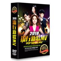 正版2017流行新歌MV音乐歌曲汽车载DVD光盘 高清视频非CD碟片唱片