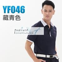 球队可定制 PG 高尔夫服装 男士短袖T恤 情侣款 速干球服 7色 YF046 藏青 X