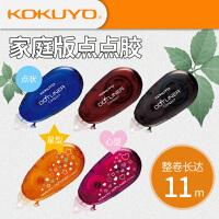 国誉(KOKUYO)日本进口文具 可替换式点点胶 点状双面胶 心型/褐色/蓝色/黑色
