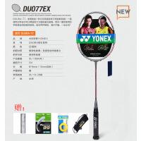 YONEX 尤尼克斯 羽毛球拍双刃DUO77 碳纤维羽毛球拍 YY2016新款双刃77 DUORA-77