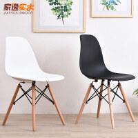 家逸简约电脑椅伊姆斯椅办公椅子学习简易椅书桌椅咖啡休闲椅餐椅 学习桌