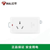 公牛插座 大功率 电源插座接线板 插线板 拖线板插排 无线GN-103D