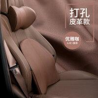 汽车头枕护颈枕靠枕座椅车用枕头记忆棉车载腰靠一对脖子车内用品