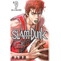 现货 日版 灌篮高手漫画新版 SLAM DUNK 新装再�版 9