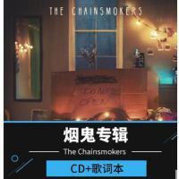 正版 烟鬼组合 The Chainsmokers Memories…Do Not Open CD专辑