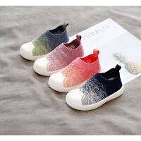 童鞋夏季贝壳头儿童网鞋软底透气飞织鞋