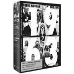 新民说・1963:变革之年