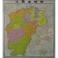 江西省无缝双全挂图(全新升级版) 山东省地图出版社
