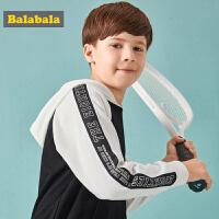 巴拉巴拉童装男童秋装新款套装中大童两件套儿童撞色卫衣裤子
