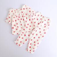 儿童睡衣套装 2018 女童全棉棉纱长裤家居空调服两件套 草莓