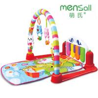 玩具垫毯脚踏健身音乐手机游戏婴儿 可爬行0-1钢琴架链接岁宝宝 套餐二