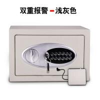 微型保险柜 防盗全钢迷你保险柜小型入墙单门家用保险箱入衣柜密码锁保险盒